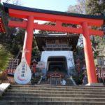 江ノ島神社に行ってきましたよ