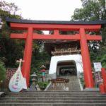 江ノ島神社にお参りに行きました