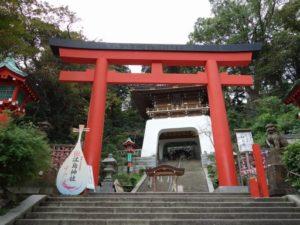 江島神社・鳥居