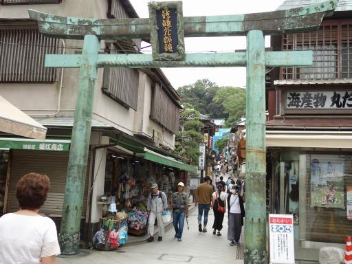 江ノ島神社・参道鳥居