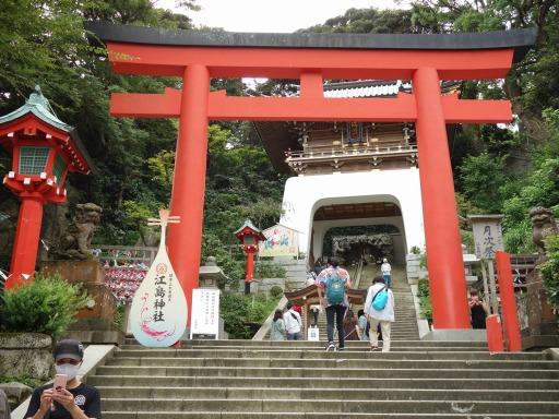江ノ島神社・大鳥居